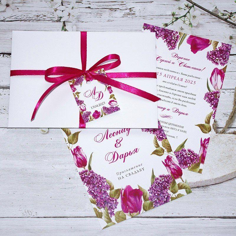 Код 1434. Цена: открытка - 6 грн., конверт - 8 грн., бирка+лента - 2 грн. - фото 13254450 Пригласительные от Style wedding