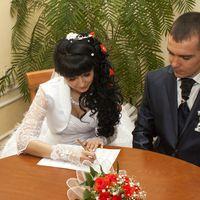 Подписи поставлены! Теперь вы семья! Юлия и Алексей, счастья вам!