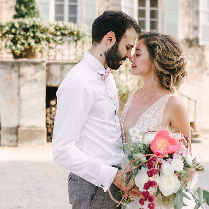 Организация свадьбы дистанционно