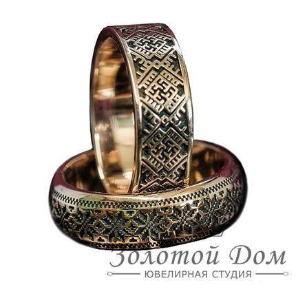 Славянские обручальные кольца с орнаментом