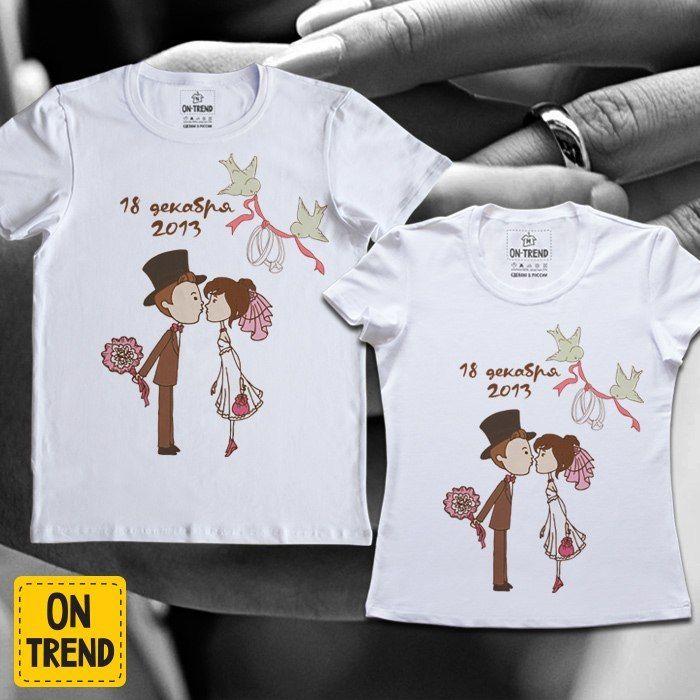 печать на футболках для свадьбы