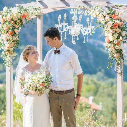 Символическая церемония регистрации брака Базовый пакет