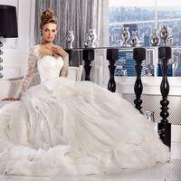 """Свадебное платье"""" Ваше величество"""""""