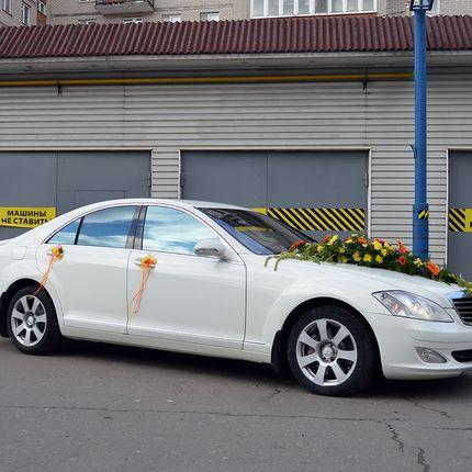 Аренда Mercedes S500