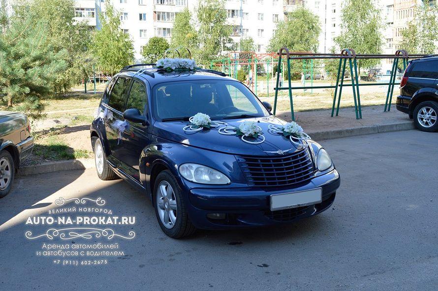 тоже женщины прокат авто 900 рублей что