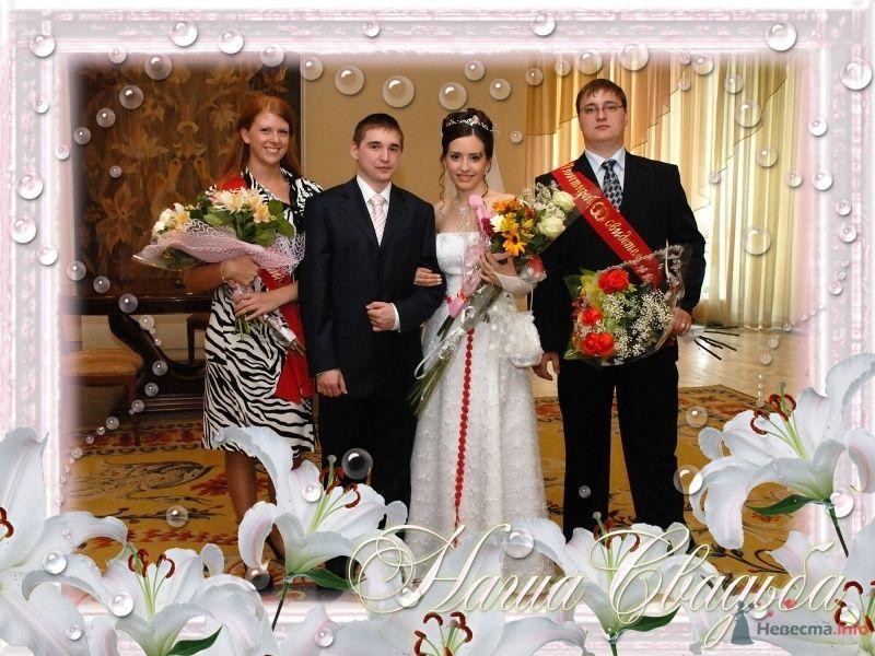 Фото 61602 в коллекции Наша свадьба