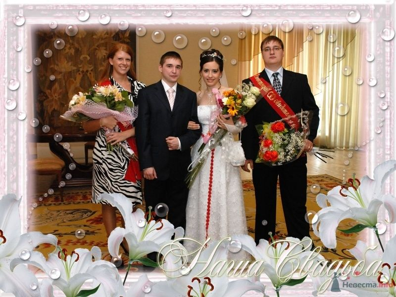 Фото 61602 в коллекции Наша свадьба - тигра2