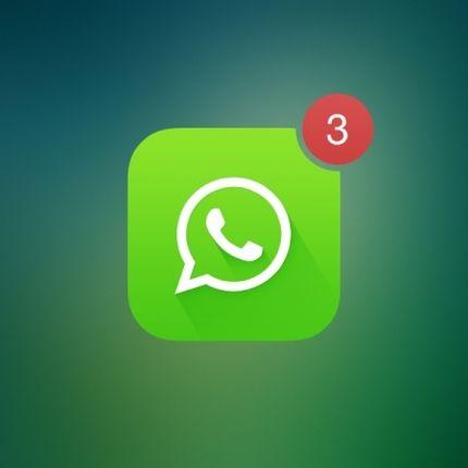 WhatsApp-переписка