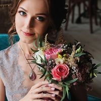 невеста: Женя фото: Настя Борисова