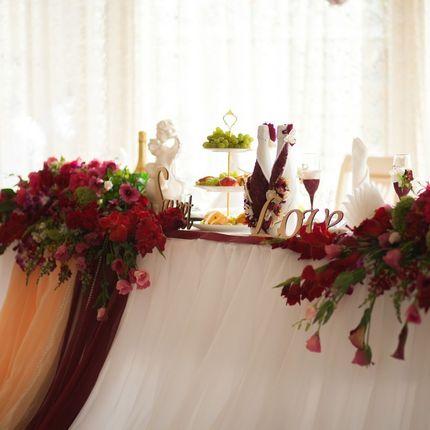 """Оформление свадьбы """"под ключ"""""""