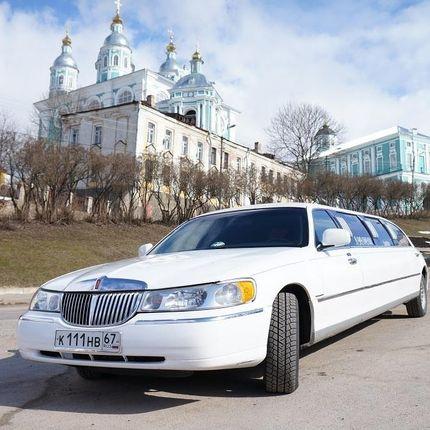 Лимузины на свадьбу