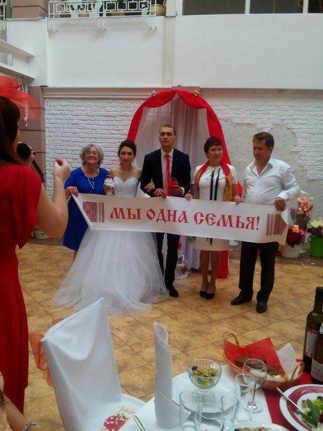 Еще одна счастливая семья! - фото 6918108 Ведущая Елена Праздникова