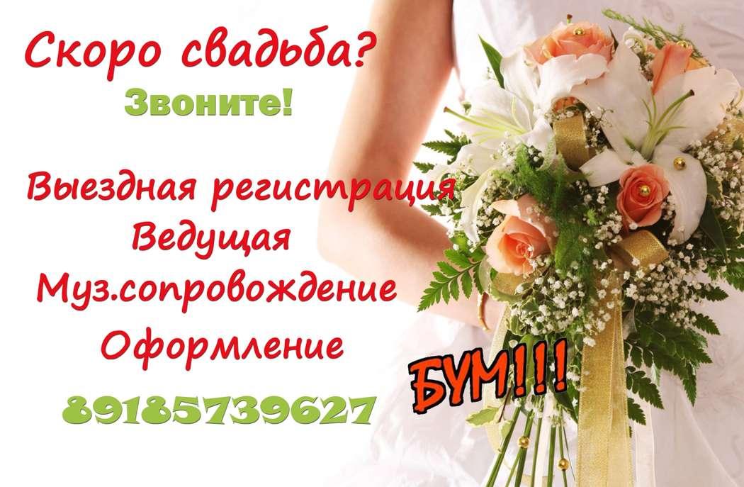 Фото 7257004 в коллекции Свадьбы - Ведущая Татьяна  Голубева