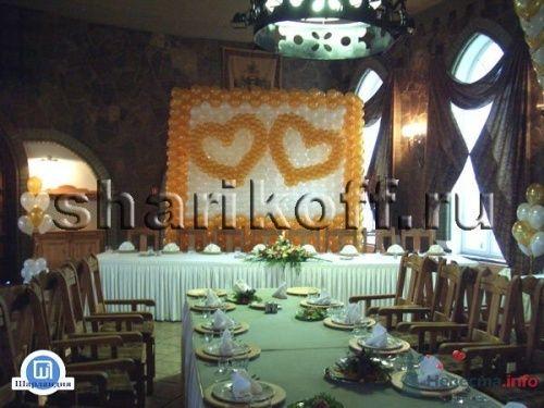 Панно из воздушных шаров на свадьбу