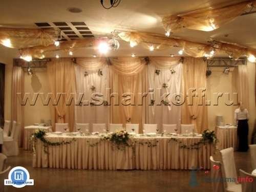 Тканевые драпировки на свадьбе - фото 23287 Шарландия - оформление праздника