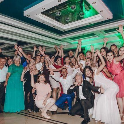 """Проведение свадебного торжества - пакет услуг """"Комфорт"""""""