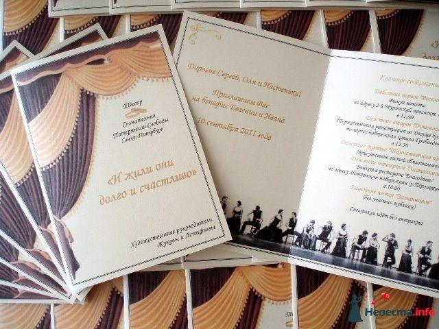 Фото 233886 в коллекции Мои фотографии - Студия свадебных приглашений ART-AMON