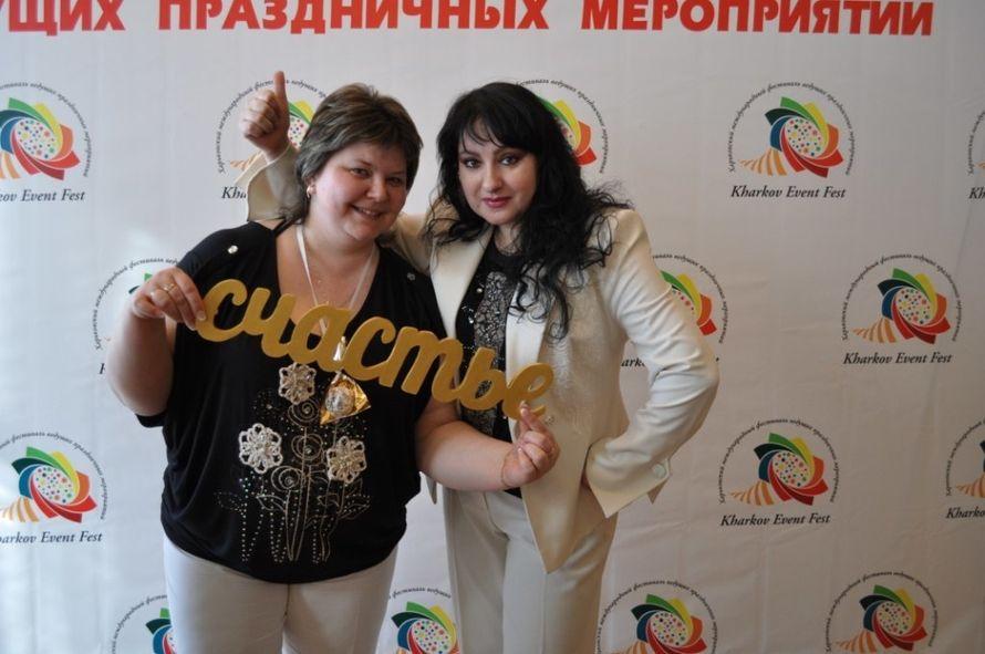 Фото 3973445 в коллекции Портфолио - Елизавета Соловьева - ведущая