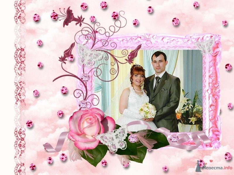 Фото 45046 в коллекции Свадебные коллажики
