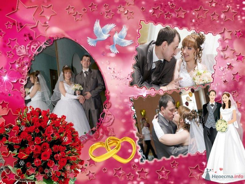 Фото 47720 в коллекции Свадебные коллажики - Маришка11981