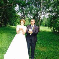 Надя и Володя поженились 20 июня 2015