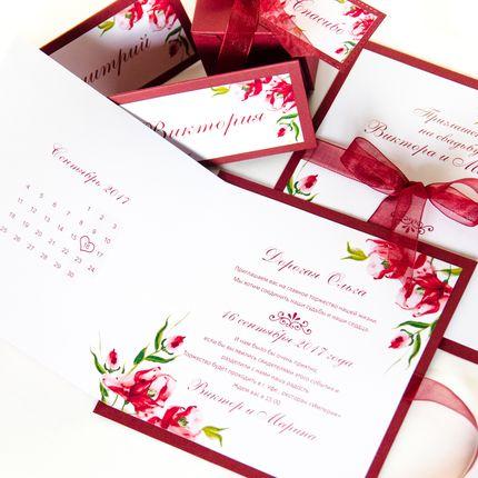 Приглашения в цвете свадьбы, цена за 1 шт