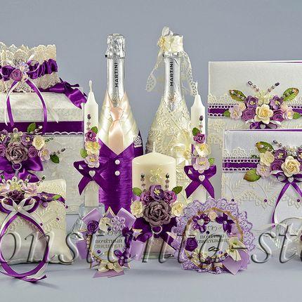 Комплект аксессуаров Royal purple