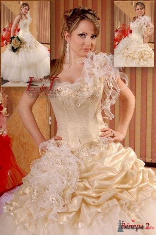 Фото 54164 в коллекции Платье, которые нравяться - Wamira
