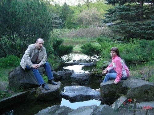В японском садике - фото 21360 Zarina