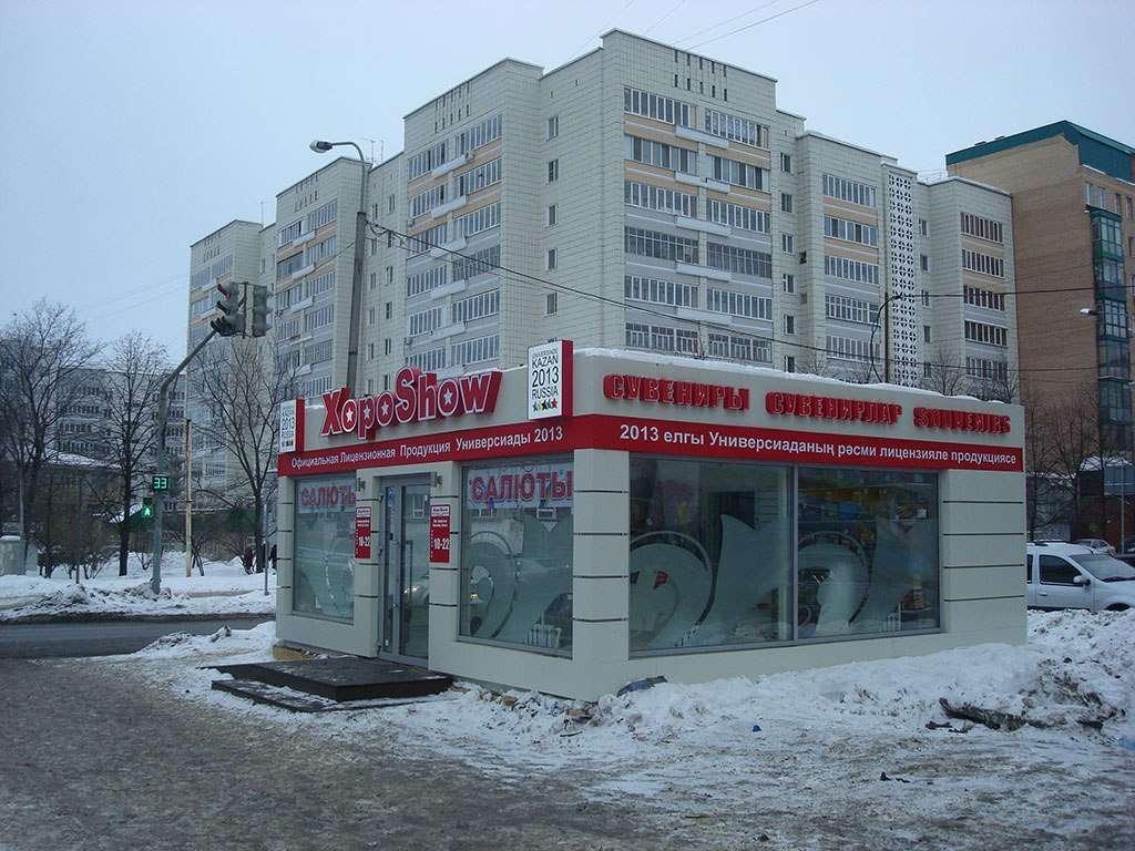"""Салон продаж - фото 11618268 Магазин """"ХороShow"""" - салюты и фейерверки"""