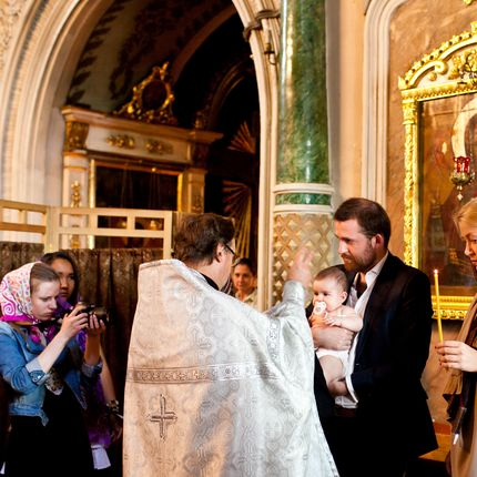 Фотосъёмка крещения