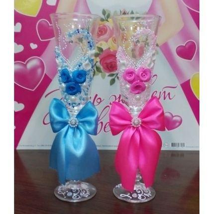 """Набор свадебных бокалов """"Голубой и розовый"""""""