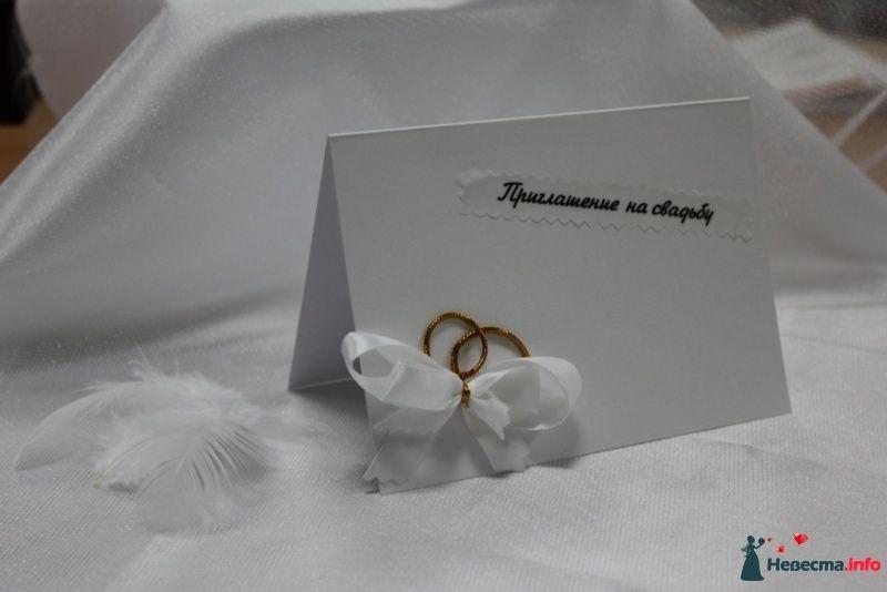 приглашение ручной работы - фото 299039 Дизайнер Кашникова Наталья - аксессуары