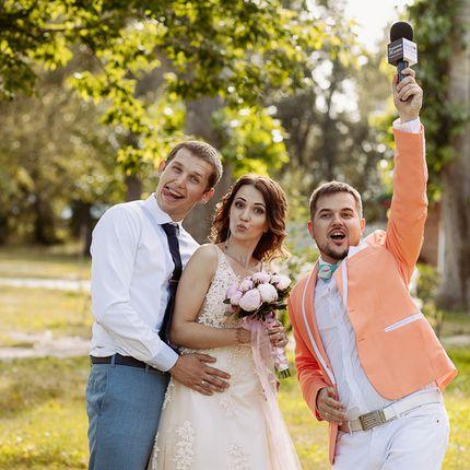 """Проведение свадьбы - пакет """"Весело и никак у всех"""""""