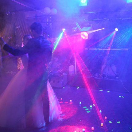 Освещение праздничных торжественных мероприятий и свадеб