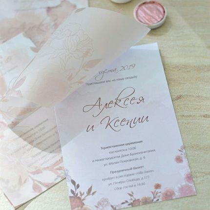 Приглашение с калькой Роза