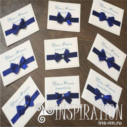 Приглашения с синей лентой