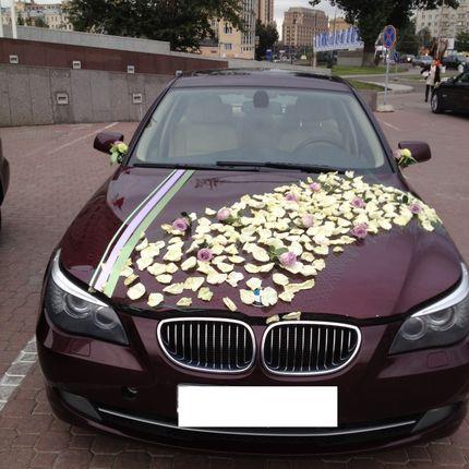 Оформление автомобиля