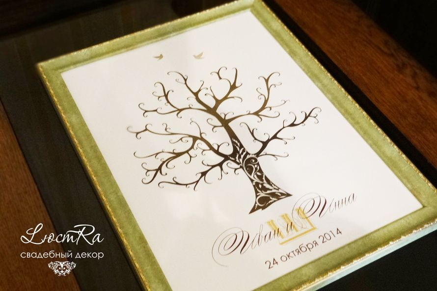 """Дерево для отпечатков пальчиков гостей. - фото 3777435 Свадебный декор """"LюстRa"""""""