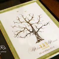 Дерево для отпечатков пальчиков гостей.