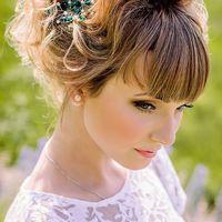 фотограф:  модель: Любовь  макияж Елена Пантюхова  причёска и украшения для волос Натали Крутова
