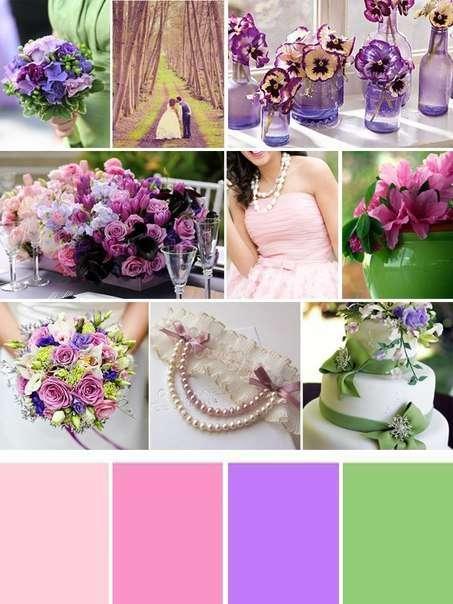 Палитра - фото 3909163 Raspberry wedding - свадебное агентство