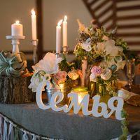 Декор, подсвечники, свечи, свадебная флористика, цветы