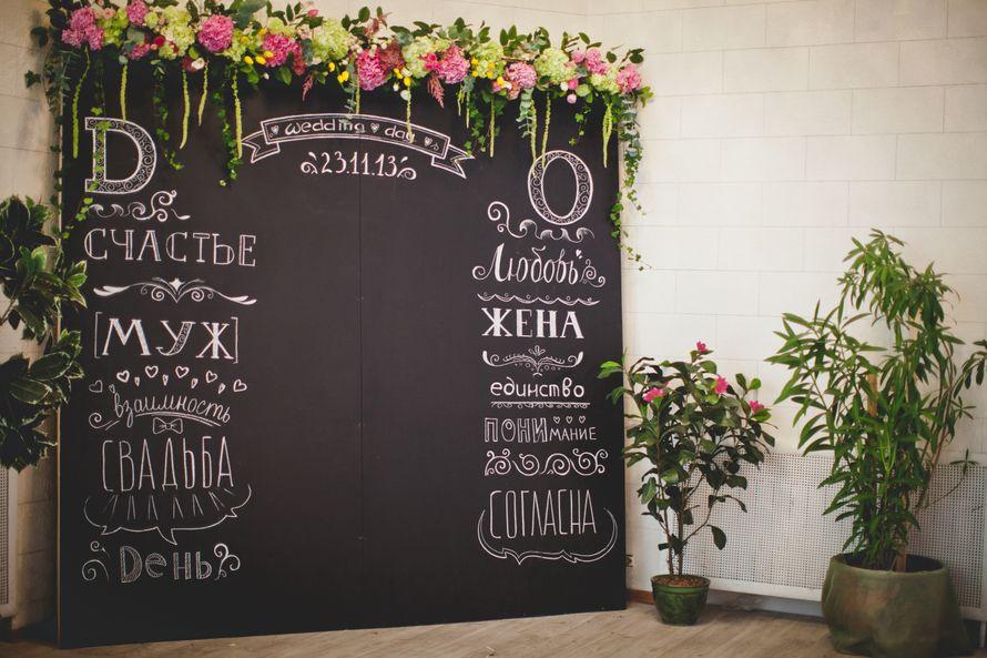 Баннер для фото зоны на свадьбу
