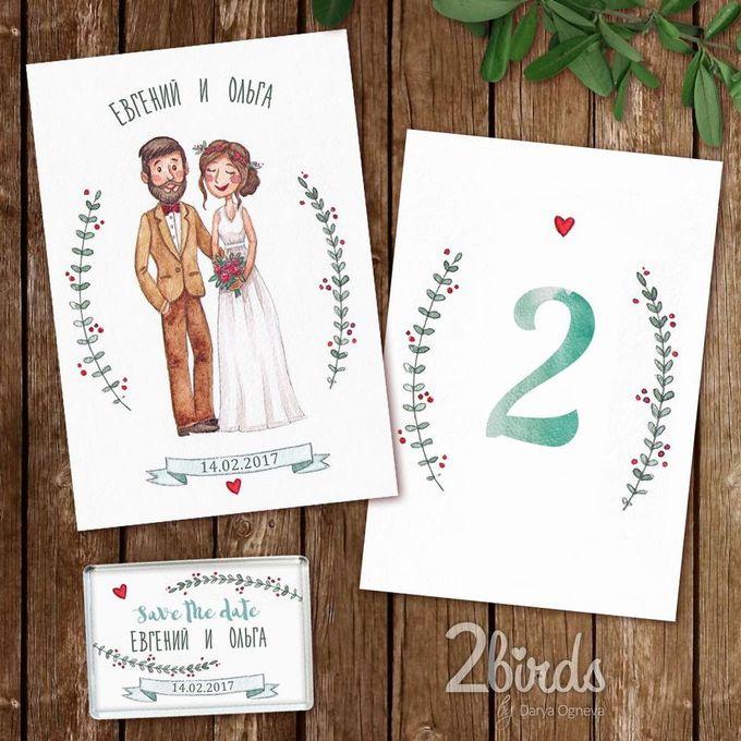 приглашения на свадьбу с иллюстрациями что
