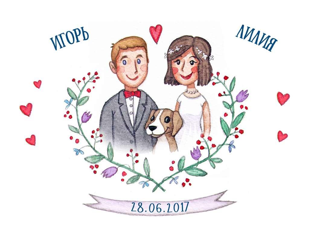 Для, открытки на свадьбу акварелью
