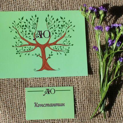 """Приглашение """"Семейное дерево"""""""