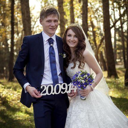 Фотосъёмка пакет свадебный «Стандарт»