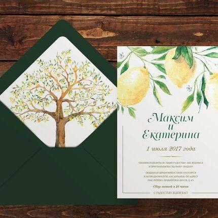 Приглашение в конверте, акварельный дизайн
