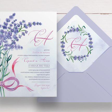 Приглашение в конверте, арт. 27
